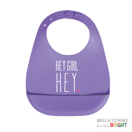 美國 Belle Tunno 寶寶矽膠圍兜兜 (hey girl)