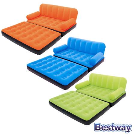 【BESTWAY】多功能充氣式雙人折疊沙發椅/空氣床 (多色任選_67356)