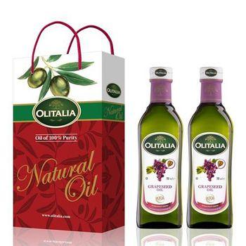 Olitalia奧利塔 葡萄籽油禮盒組 500mlx2瓶