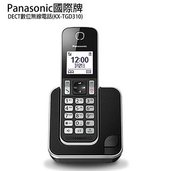 Panasonic國際牌 KX-TGD310 DECT數位無線電話 加贈好禮USB傳輸線