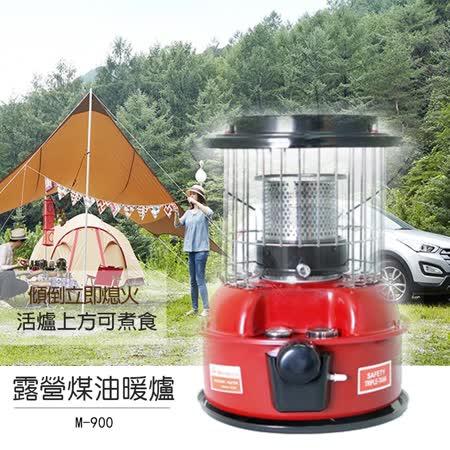 【韓國Mongolru】露營煤油暖爐/可煮食M900(送加油槍)