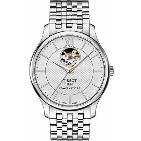 TISSOT 天梭 Tradition 80小時動力時尚鏤空機械腕錶-銀/40mm/T0639071103800