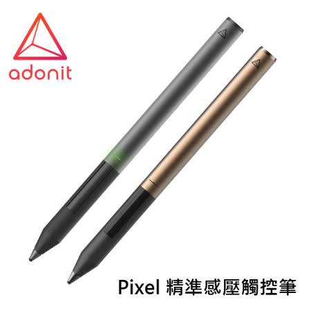 Adonit Pixel