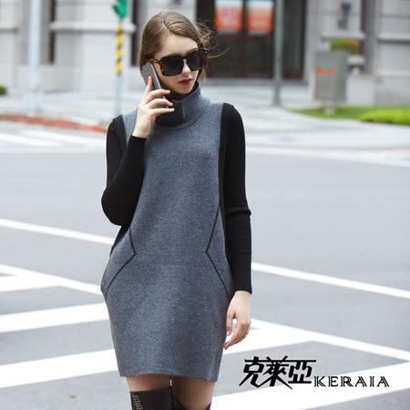 【克萊亞KERAIA】美麗諾羊毛口袋背心裙