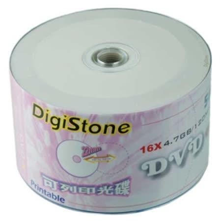 DigiStone 可印式A級 DVD-R 16X 裸裝 ( 50片)