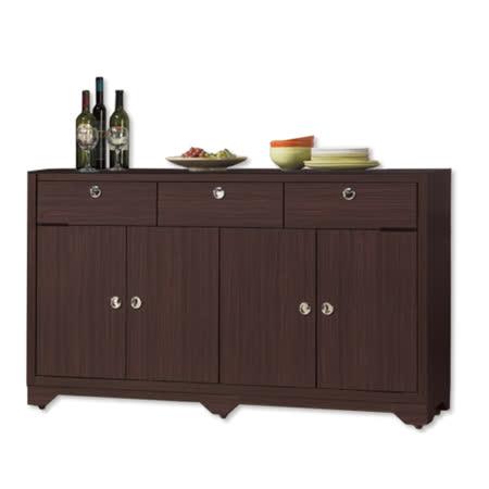 AS 溫斯敦5尺碗盤收納餐櫃