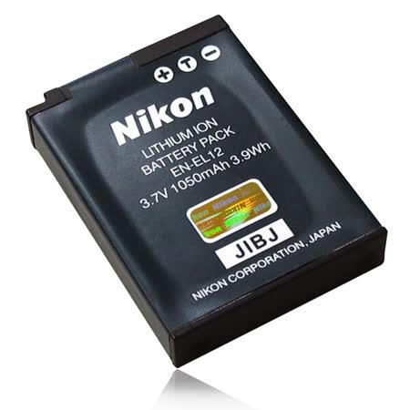 Nikon EN-EL12 (S710,S610,S620,S630,P300,S6100,S9100,S8000,S8100) 原廠鋰電池(彩盒裝)