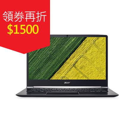 Acer宏碁SF514-76Q0 14吋FHD i7-7500U 8G/512G SSD/Win10超薄邊框筆電加贈64GB隨身碟~鍵盤膜~清潔組~藍芽喇叭~滑鼠墊~美型耳麥~ACER無線滑鼠