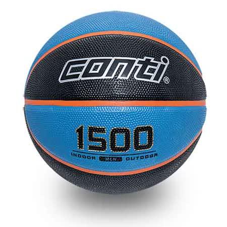 CONTI 1500雙色系列 7號高觸感雙色橡膠籃球 B1500-7-BKB