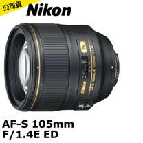 Nikon AF-S 105mm F1.4E ED (公司貨)