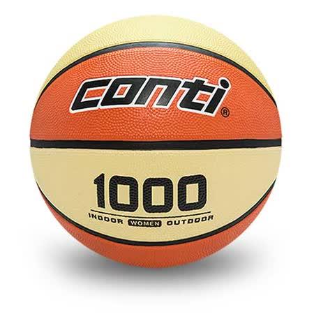 CONTI 1000專利經典系列 6號深溝橡膠籃球 B1000-6-OY
