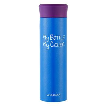 LOCK 樂扣樂扣潮流色彩MY BOTTLE保溫瓶-藍色(390ML)