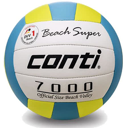 CONTI 7000系列 5號日本超細纖維沙灘排球 V7000-5-BV-WBY