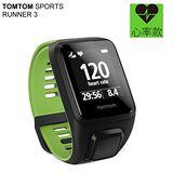 TomTom Sports RUNNER 3 『 超越者』心率款 GPS 戶外運動錶-心率款