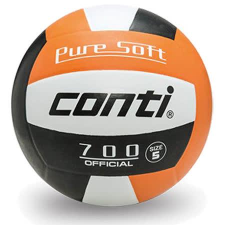 CONTI 700系列 5號超軟橡膠排球 V700-5-WBKO