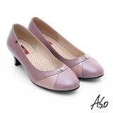 A.S.O 舒活寬楦 真皮拼接鑽飾低跟鞋(淺紫)
