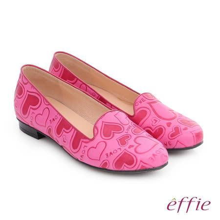 effie 都會舒適 全真皮愛心塗鴉平底鞋 (桃粉)