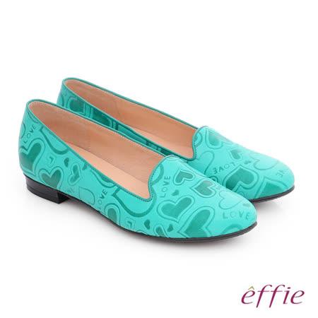 effie 都會舒適 全真皮愛心塗鴉平底鞋 (綠)