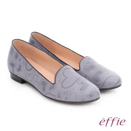 effie 都會舒適 全真皮愛心塗鴉平底鞋 (灰)
