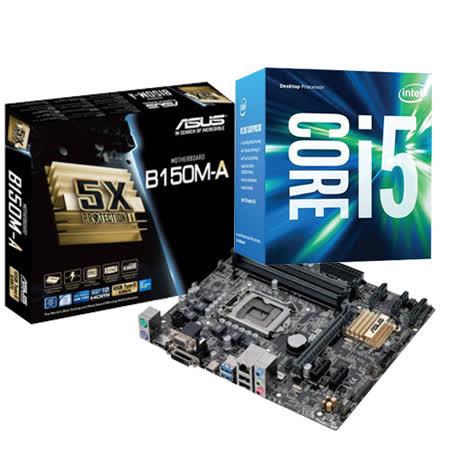 Intel Core i5-6400 + 華碩 B150M-A 主機板