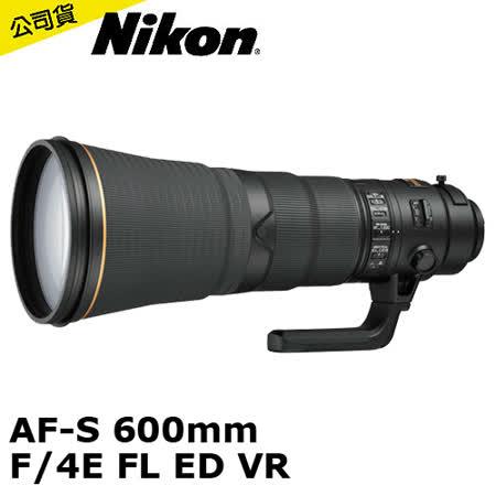 Nikon AF-S 600mm F4E FL ED VR (公司貨)