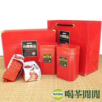 喝茶閒閒 比賽級熟香烏龍茶超值茶葉禮盒 (2組共1斤/茶覺時尚系列)