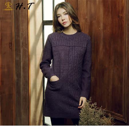 玄太-寬鬆圓領特色織紋長版毛衣洋裝(深紫)