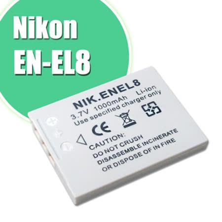 Nikon EN-EL8 / ENEL8 高容量防爆相機電池 Coolpix P1 P2 S1 S2 S3 S5 S6 S7 S7c S8 S9 S50c S50 S51 S51c S52 S52c