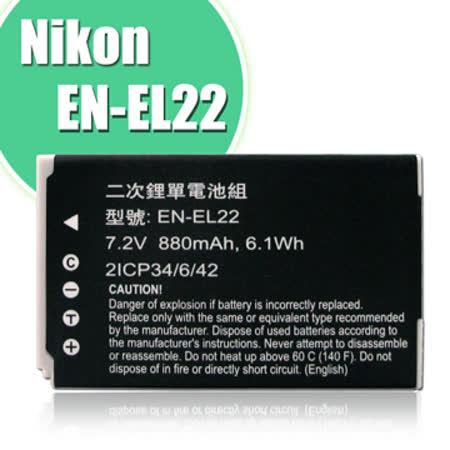 Nikon EN-EL22 / ENEL22 認證版 高容量防爆相機電池 Nikon 1 J4 S2