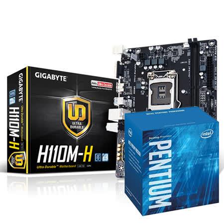 Intel G4400+技嘉 H110M-H 主機板