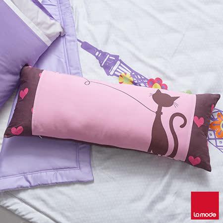 La Mode寢飾 貓咪傳情長抱枕(含枕芯)