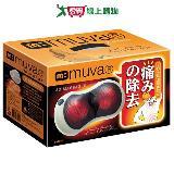 MUVA  3D多點溫感揉捏枕SA1603