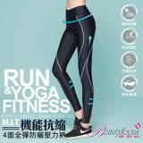 【BeautyFocus】台灣製女款3D彈性防曬抗縮運動壓力褲-5805黑底灰車線