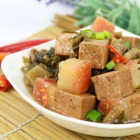 年菜預購-【高興宴】素人上菜-長壽鴻福梅干扣肉500g(蛋奶素)-適合5-7人)