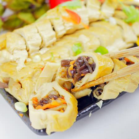 年菜預購-【高興宴】素人上菜-蔬食煙薰素鵝卷300g(蛋奶素)