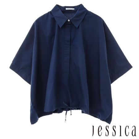 JESSICA RED-寬袖立領綁帶造型襯衫 (深藍)