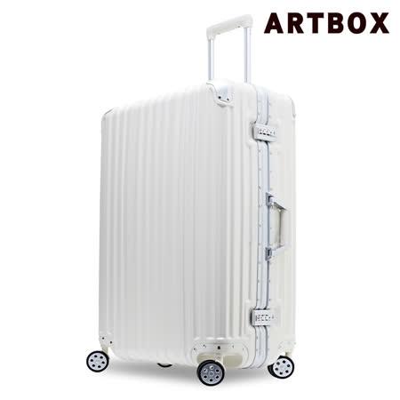 【ARTBOX】W戰際 - 20吋PC星砂霧面防刮鋁框行李箱(正義白)