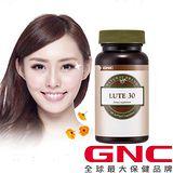 【GNC 獨家販售】(葉黃素) 優視30膠囊食品 60顆