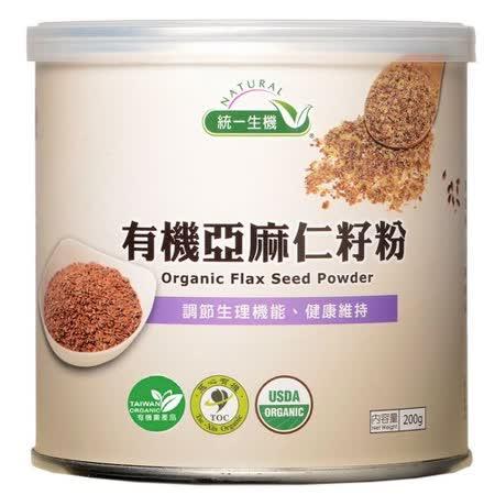 [統一生機]有機亞麻仁籽粉200g