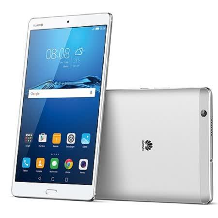 HUAWEI MediaPad M3 (4G/32G) 8.4吋 4G LTE版頂級影音旗艦平板 (銀白)-【送原廠皮套+螢幕保貼】