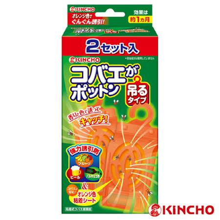 【日本金鳥】果蠅誘捕吊掛2個入(KH2884)