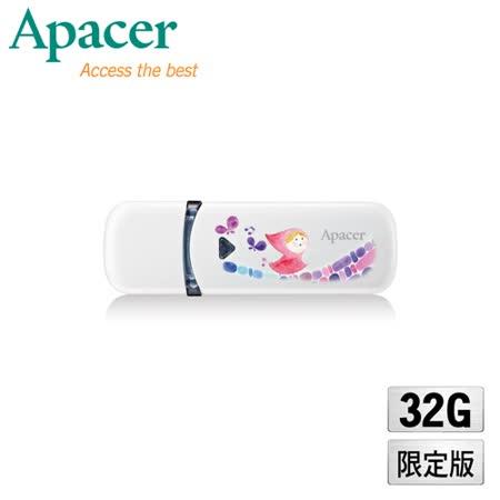 【優惠二入組】Apacer宇瞻 AH333 32GB USB2.0 克里斯多聯名款隨身碟-追夢
