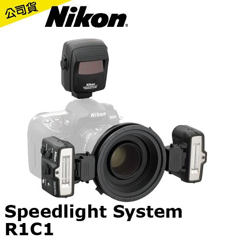 Nikon Speedlight System R1C1 SB-R1C1 微距無線攝影套件組合(公司貨)