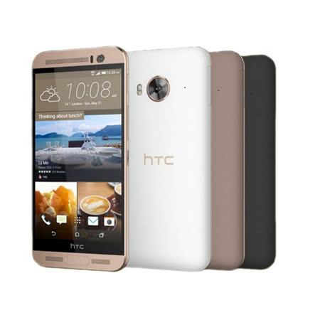 HTC One ME dual sim M9EW 5.2吋雙卡手機◆送9H玻璃保貼