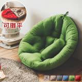 Peachy life 多功能包覆懶骨頭/和室椅/躺墊-贈小抱枕 (五色可選)