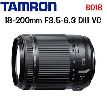 TAMRON 18-200mm F3.5-6.3 DiII VC B018 (平輸) -送強力吹球+拭鏡筆+拭鏡布+拭鏡紙+清潔液