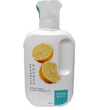 【植淨美】萊姆柑橘香芬 草本兩倍超濃縮洗衣精800ml*6入/組 加送洗手慕斯薰衣草香氛350ml *2瓶/組