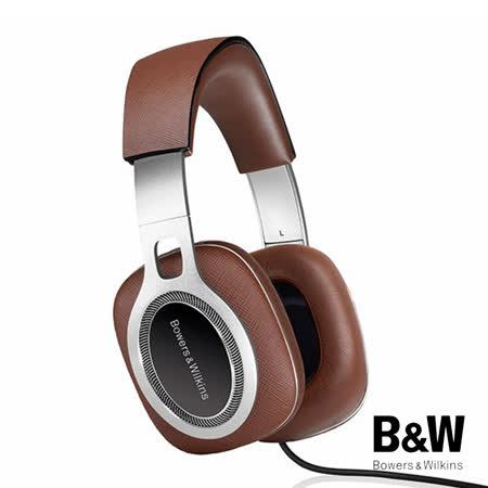 B&W P9 Mobile Hi-fi 頂級義大利皮革耳罩式耳機