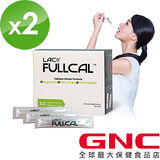 【GNC健安喜】 (檸檬酸鈣+鎂) LAC Full-Cal™優鎂鈣 60包/盒 x2