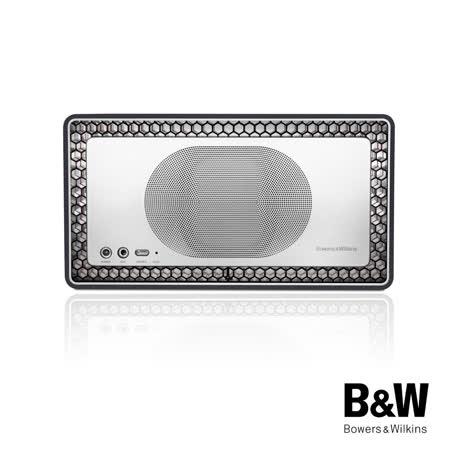 B&W Bowers & Wilkins T7 藍牙喇叭